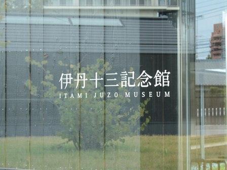 ガラス ロゴ.JPG