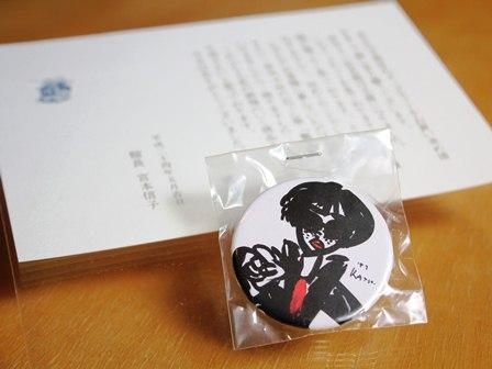 缶バッジ・メセカ.JPG
