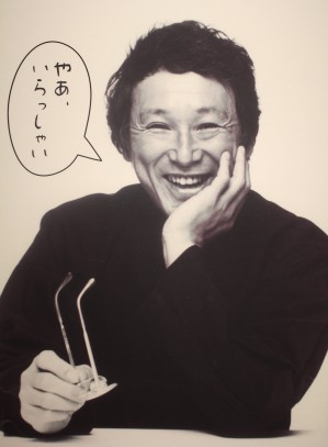 宮本信子の画像 p1_14