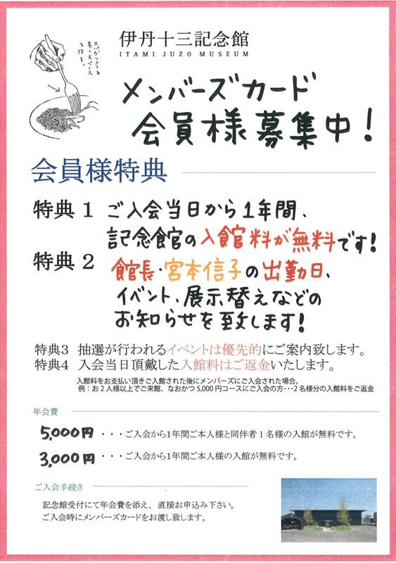 20110227143121_00001.jpg