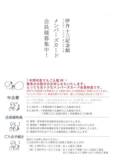 20120114134955_00001.jpg