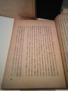 JPS_book.JPG