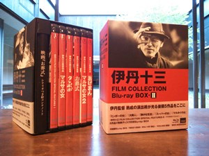 bluray_box.JPG