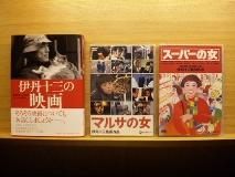 book_dvd.JPG