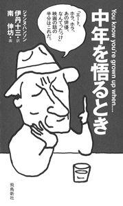 chunen_cover.jpg