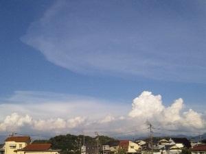 clouds_2012.JPG
