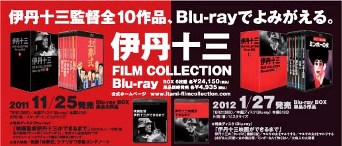 film_collection.jpg