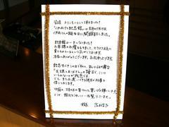 20080515b.jpg