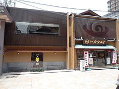 20080620b.jpg