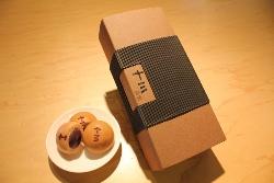 十三饅頭 (250x167).jpg