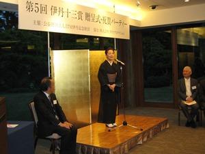 kancho_aisatsu5.JPG