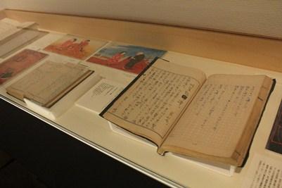 kosai_diary.JPG