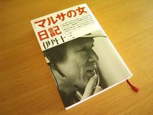 marusa_diary.jpg