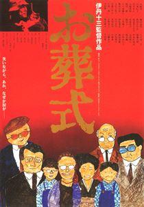 ososhiki.jpg