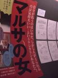 poster_close.JPG